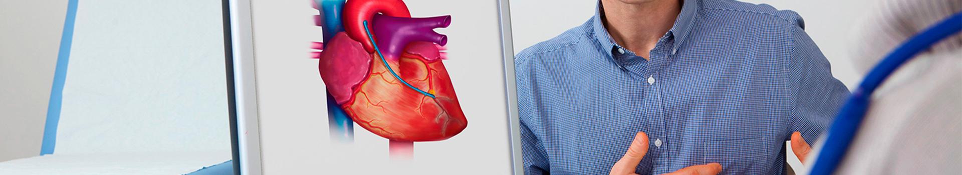 Serviço de Especialização em Cirurgia Cardiovascular